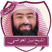 Lectures by Nabil Al Awadi