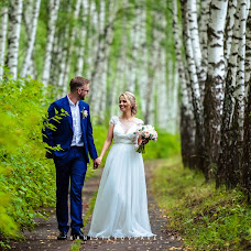 Wedding photographer Pavel Kanisterov (Halo). Photo of 23.07.2018