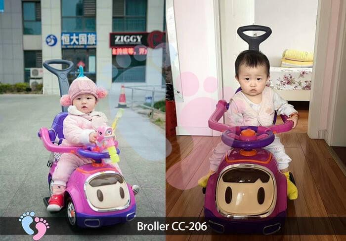 Xe chòi chân trẻ em Broller CC 206 2