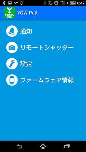 YG-Watch 1.10 Windows u7528 2