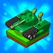 Merge Tanks: マージタンク