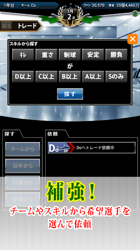 u3044u3064u3067u3082u76e3u7763u3060uff01uff5eu80b2u6210uff5eu300au91ceu7403u30b7u30dfu30e5u30ecu30fcu30b7u30e7u30f3uff06u80b2u6210u30b2u30fcu30e0u300b apkpoly screenshots 8