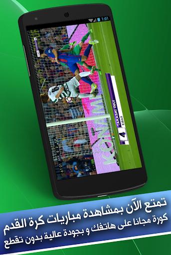 Download Mobi Kora sport - bat mobachir mobarayat koora Google Play
