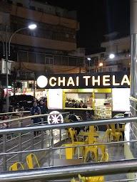 Chai Thela photo 1