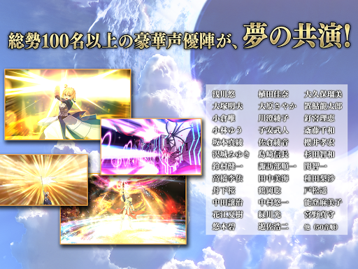 Fate/Grand Order 2.17.0 Screenshots 10