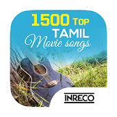 1500 Top Tamil Movie Songs