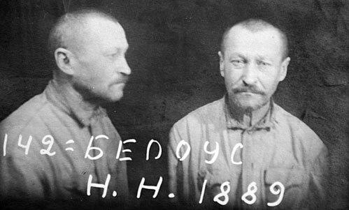 Опасный человек: Фото Нестора Белоуса из его следственного дела