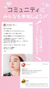 ST channel 雑誌『セブンティーン』公式無料アプリ - náhled