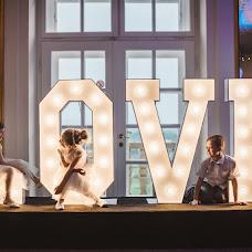 Wedding photographer Pawel Sarota (sarota). Photo of 12.09.2017