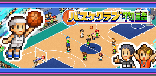 Dream basketball club management simulation<br>Train players with your hands and aim for the top.<br>Let's decide a dunk shot on the stage of the world! !