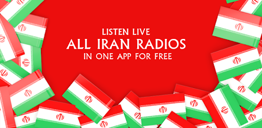All Iran Radios in One Free - Apps on Google Play