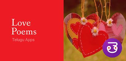 Telugu Love Quotes Heart Touching Love Poem Telugu Free Android