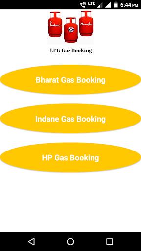 LPG Gas Booking 1.0 screenshots 2