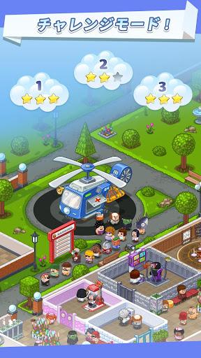 模擬必備免費app推薦|Fun Hospital – 大事業家の舞台裏線上免付費app下載|3C達人阿輝的APP