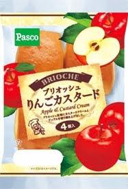 パスコ ブリオッシュりんごカスタード