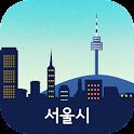 서울시 세금납부 icon