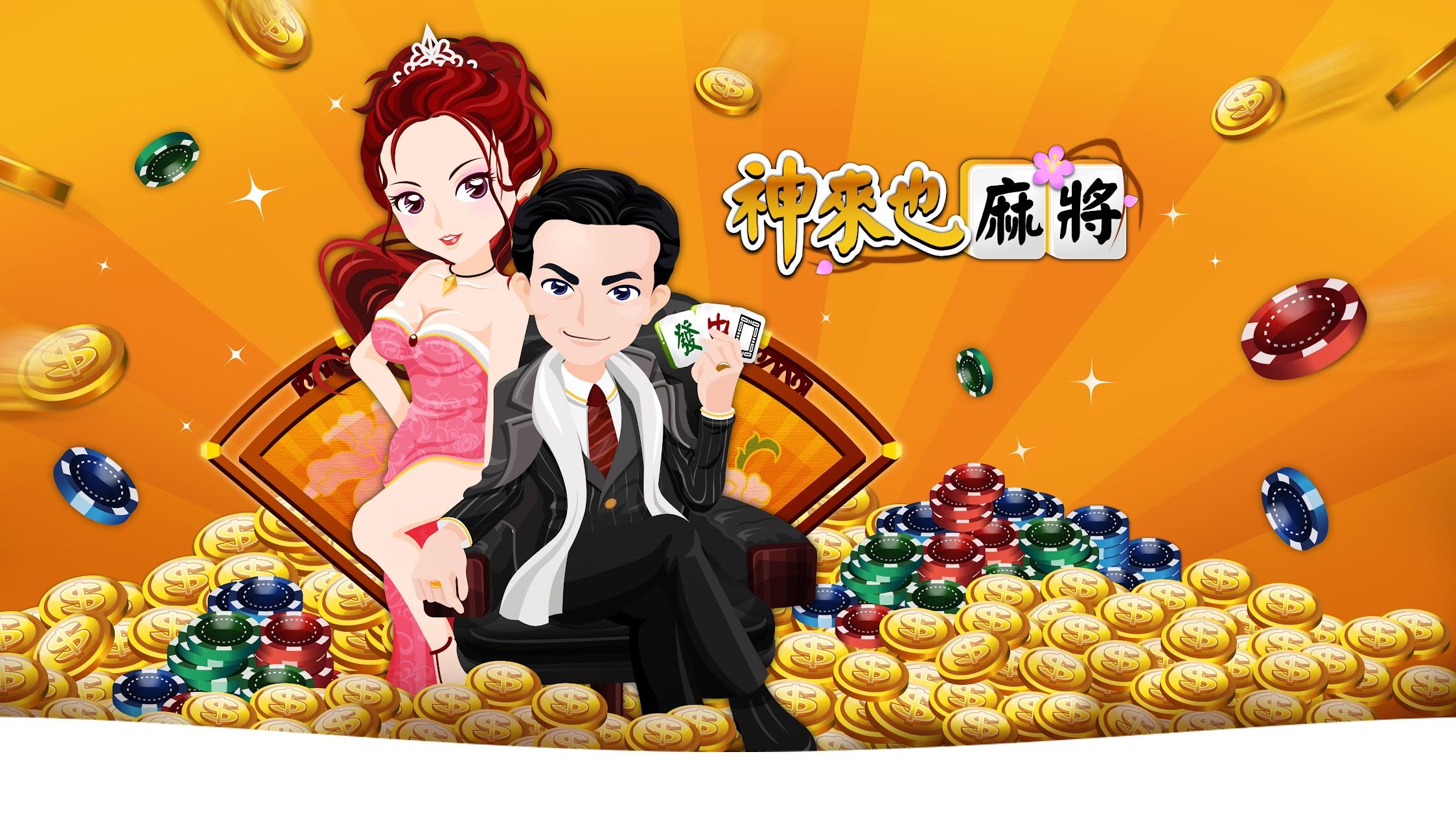 Gamesofa Inc.