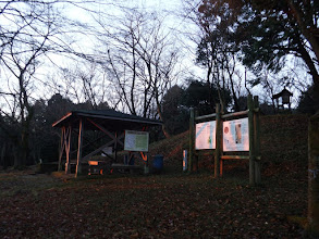 山頂公園の東屋