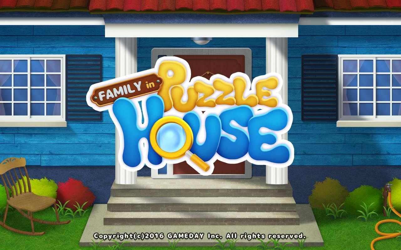 Family in Puzzle House- screenshot