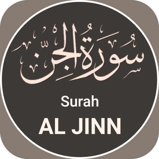 Surah Al Jinn - Apps on Google Play