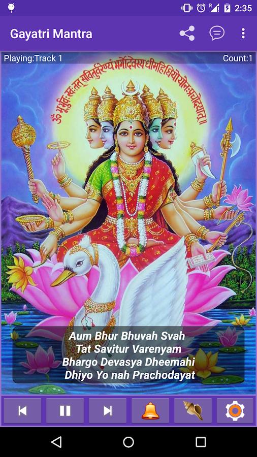 Screenshots of Gayatri Mantra HD for iPhone