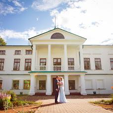 Wedding photographer Nataliya Urlis (Natey). Photo of 14.10.2016