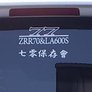 ヴォクシー ZRR70W ZSのカスタム事例画像 ヒ~フ~77∮七零保存會さんの2020年08月23日16:44の投稿