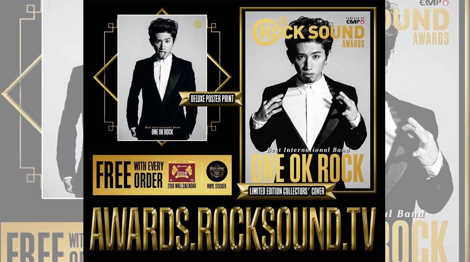 不愧國際掛 ONE OK ROCK榮獲英國ROCK SOUND AWARDS