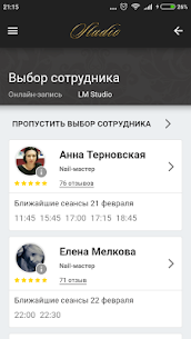 LM Studio 11.8.1 Mod + Data for Android 3