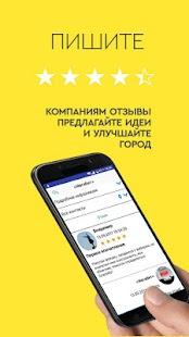 Soroka - справочник и отзывы город Шарыпово - náhled