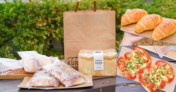 Kuro Kuro bakery