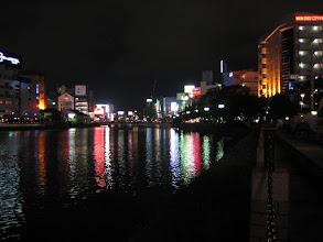 Photo: Fukuoka bei Nacht