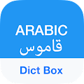 Arabic Dictionary & Translator download