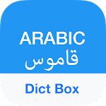 Arabic Dictionary & Translator 6.5.7 (Pro)