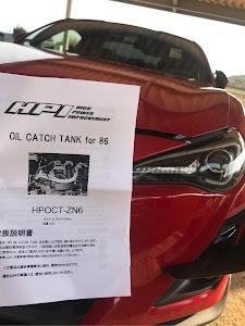 86  GTのカスタム事例画像 Makoさんの2018年12月29日14:59の投稿