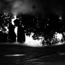 Wedding photographer Jamee Moscoso (jameemoscoso). Photo of 12.09.2015