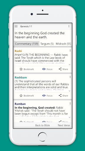 Hebrew Bible Study - Commentary & Translation 20.5.31 screenshots 2