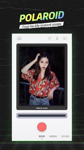 SelfieCity Apk 2