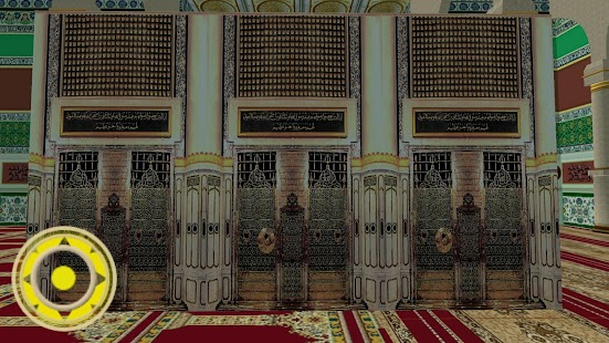 Download VR Masjid e Nabvi Tour 1 0 APK for Android