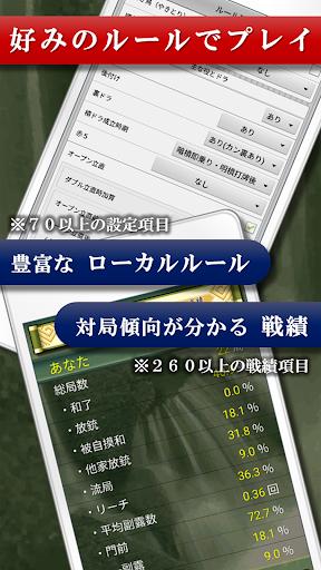 u56dbu4ebau9ebbu96c0uff1au7121u6599u7248uff08u521du5fc3u8005u304bu3089u4e0au7d1au8005u307eu3067u697du3057u3081u308bu5b8cu5168u7121u6599u306eu672cu683cu9ebbu96c0uff09 screenshots 3