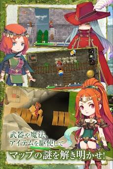 聖剣伝説 -ファイナルファンタジー外伝-のおすすめ画像4