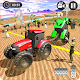 Download Tractor Pull Premier League For PC Windows and Mac