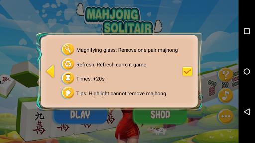 解謎必備免費app推薦|Mahjong線上免付費app下載|3C達人阿輝的APP
