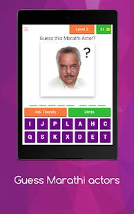 Guess Marathi Actors for PC-Windows 7,8,10 and Mac apk screenshot 16