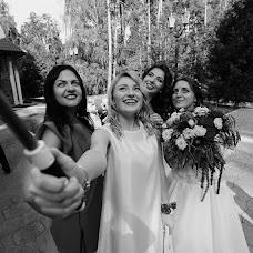 Wedding photographer Evelina Ech (elko). Photo of 02.05.2017