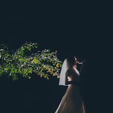 Wedding photographer Vladimir Levakin (levla). Photo of 06.07.2015