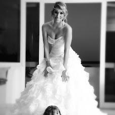 Wedding photographer Leonardo Rojas (leonardorojas). Photo of 23.06.2018