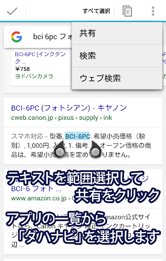 u30c0u30cfu30cau30d3u4fa1u683cu6bd4u8f03u3000u56fdu5185u6700u5927u7d1au3067u65b0u65b9u5f0fu306eu4fa1u683cu6bd4u8f03 1.1 Windows u7528 4