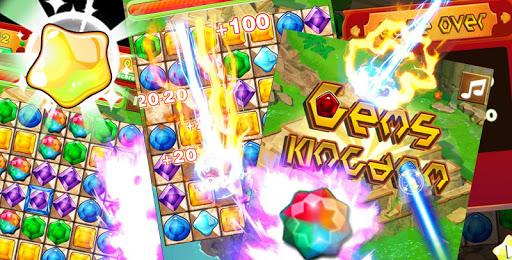 玩休閒App|보석 폭발 매치 3免費|APP試玩