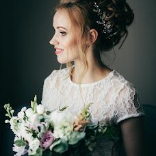 Wedding photographer Katerina Amelina (katerinaamelina). Photo of 26.06.2017